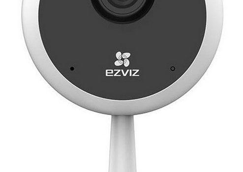 Tout savoir sur la marque de caméras de surveillance Ezviz